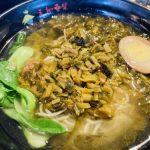 上海永和豆浆高菜ラーメン