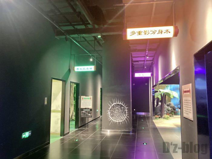 上海火影忍者世界③