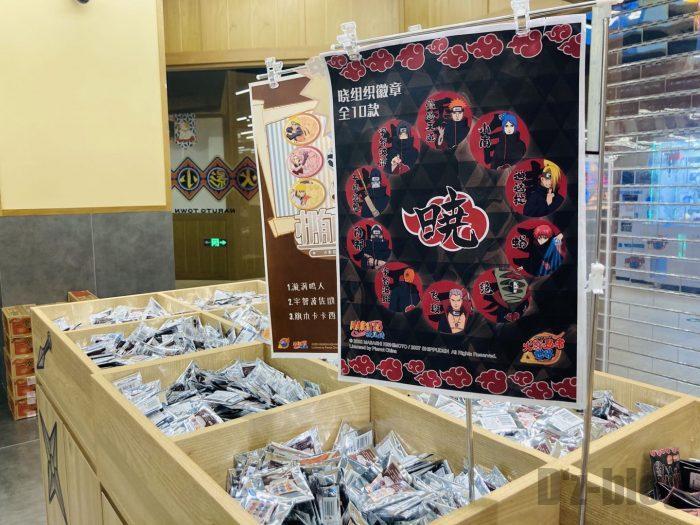 上海火影忍者世界お土産屋17
