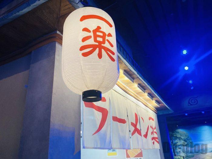 上海火影忍者世界館内⑫