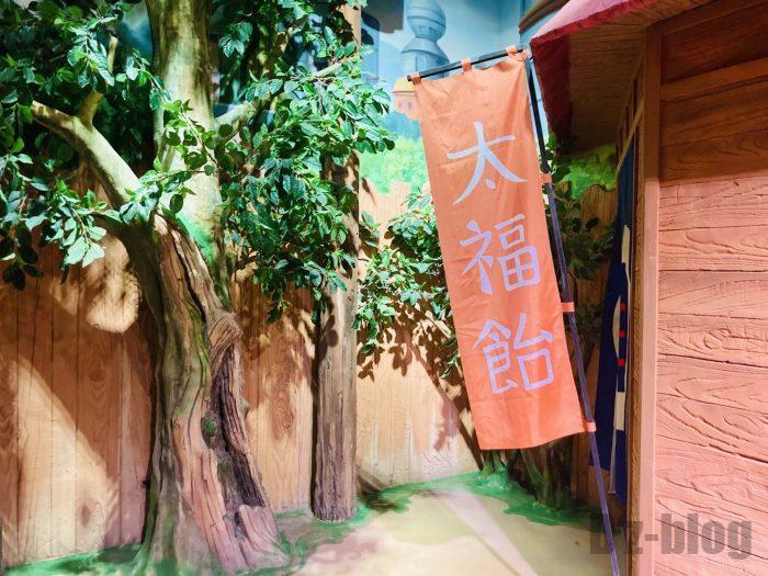 上海火影忍者世界館内⑲