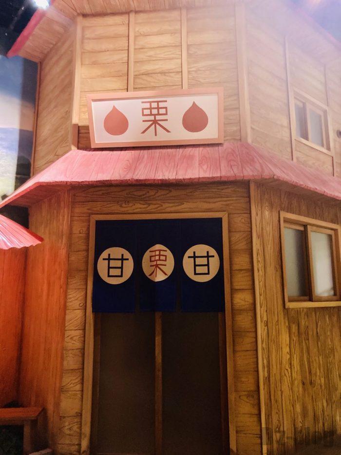 上海火影忍者世界館内⑳
