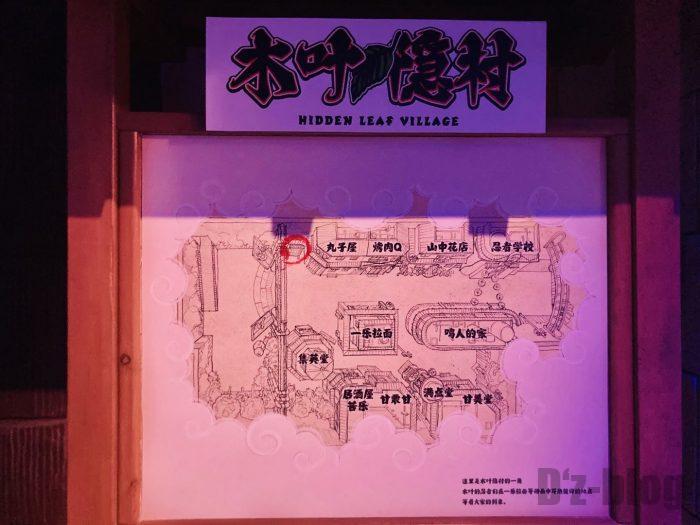 上海火影忍者世界館内案内図
