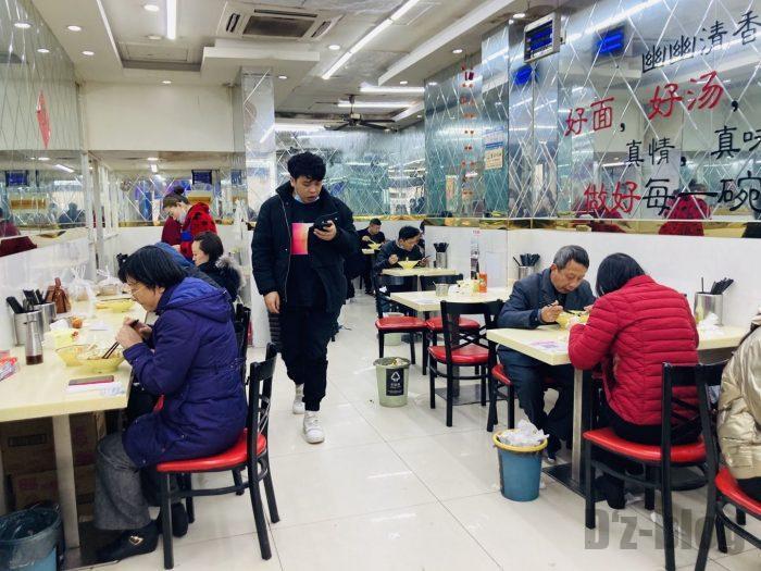 上海牛肉面館店内