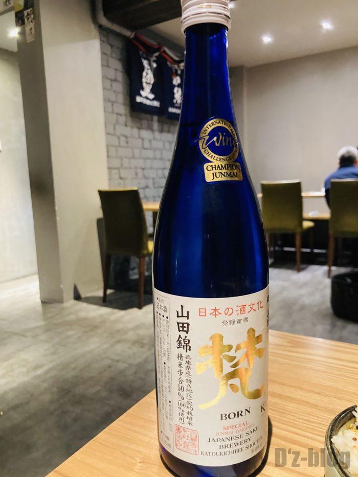上海酒暖人間日本酒