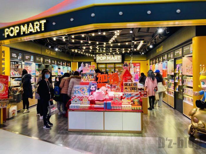 上海POPMART店舗外観