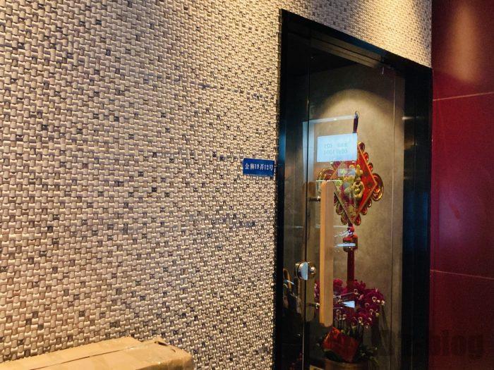 上海みどりバー入り口