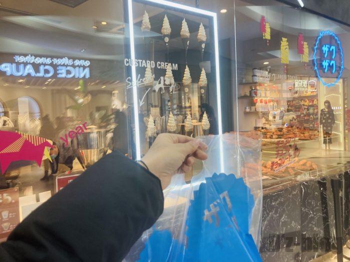 上海ザクザク購入