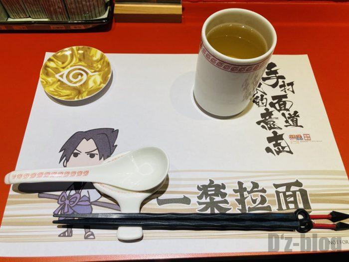 上海一楽ラーメンテーブルセット