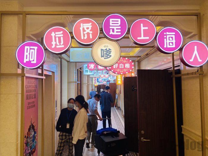 上海大世界㉟