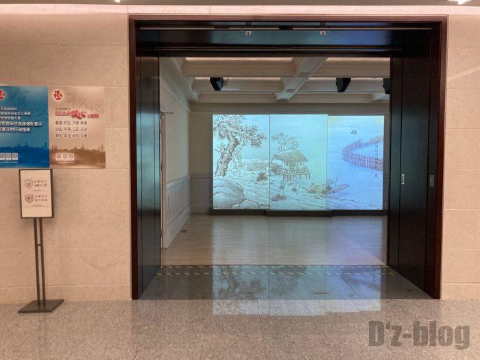 上海市歴史博物館古代上海⑲
