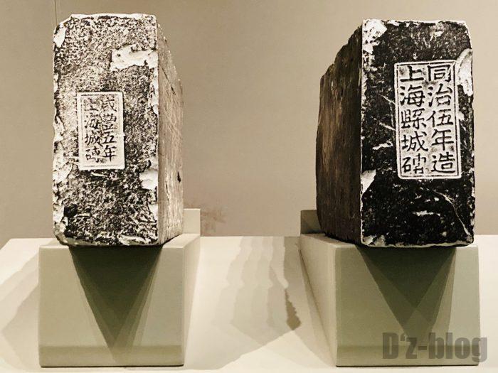 上海市歴史博物館古代上海㉑