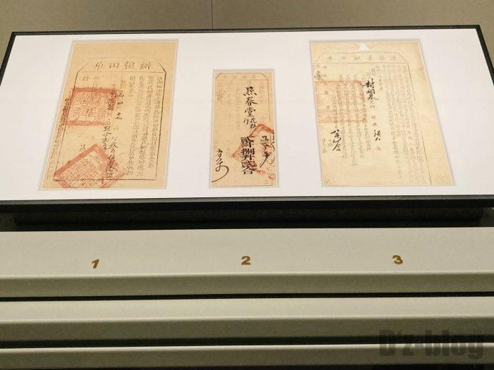 上海市歴史博物館古代上海㉒