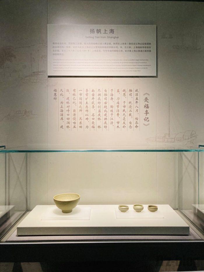上海市歴史博物館古代上海㉔