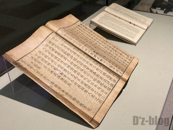 上海市歴史博物館古代上海㉗