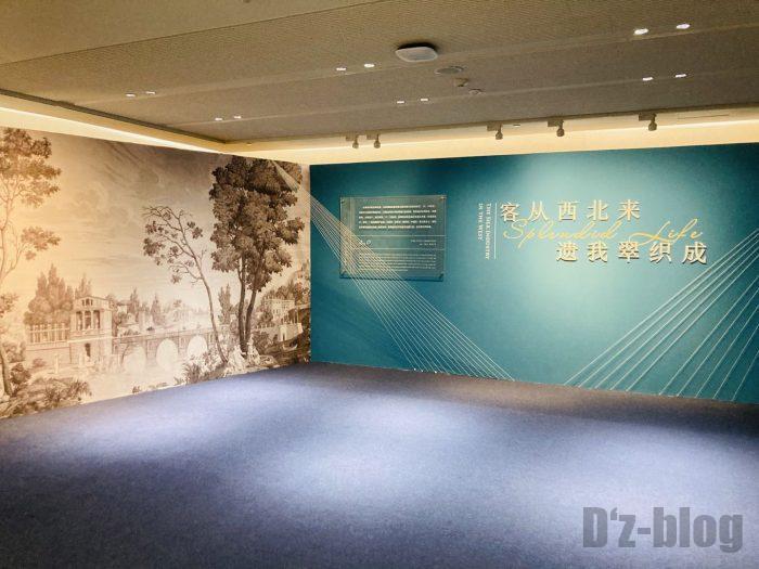 上海市歴史博物館衣服歴史㉖