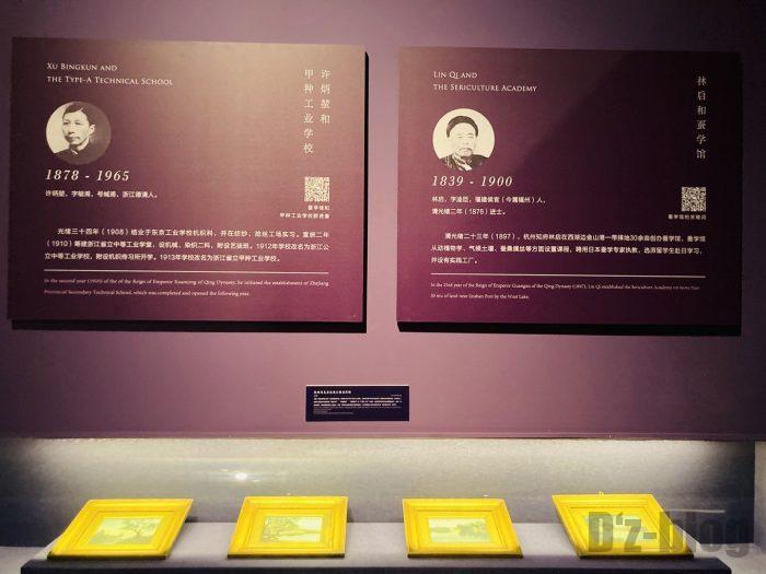 上海市歴史博物館衣服歴史㉗