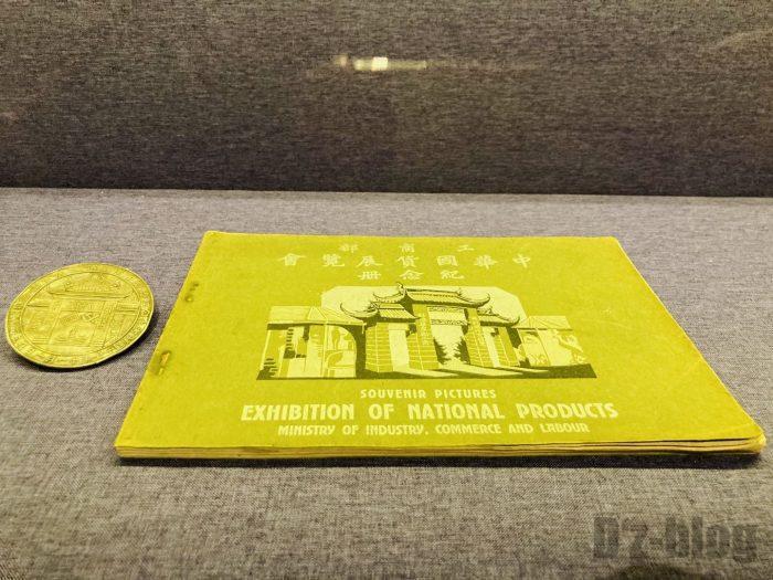 上海市歴史博物館衣服歴史㉚