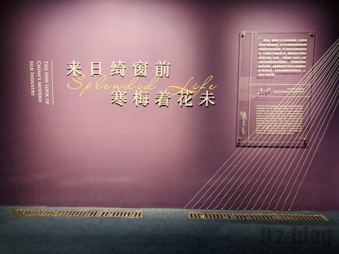 上海市歴史博物館衣服歴史㉞