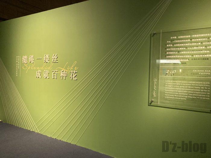 上海市歴史博物館衣服歴史