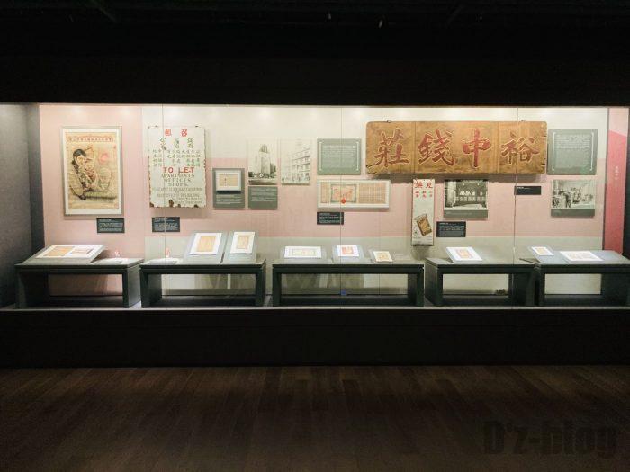 上海市歴史博物館4階近代上海⑦