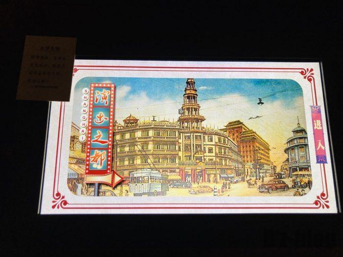 上海市歴史博物館4階近代上海⑬