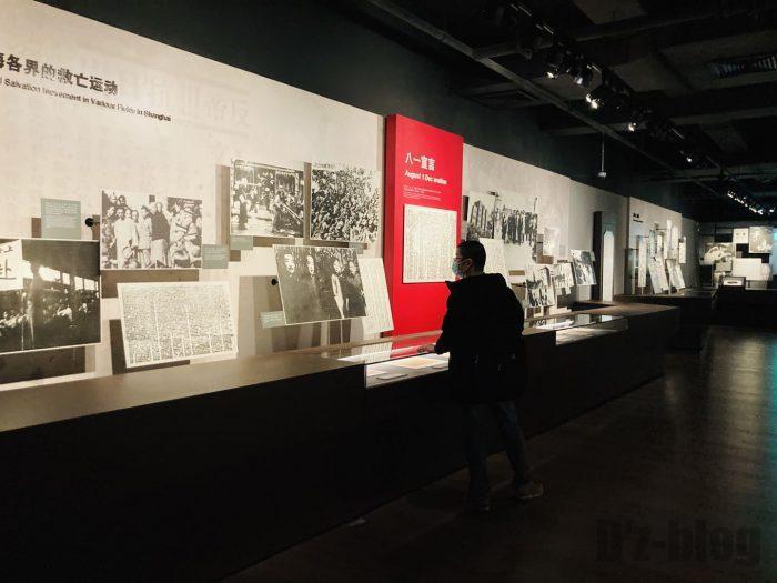 上海市歴史博物館4階近代上海㊲