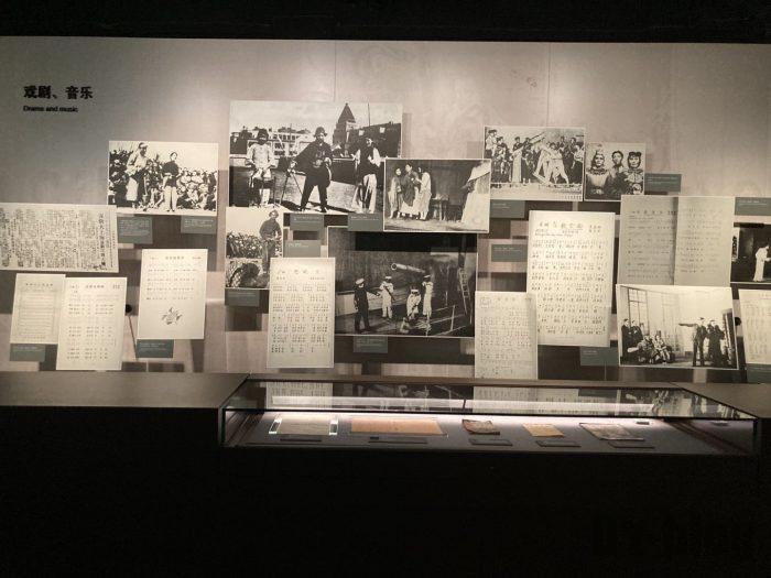 上海市歴史博物館4階近代上海㊳