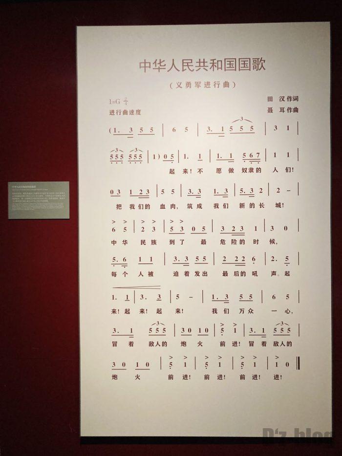 上海市歴史博物館4階近代上海50