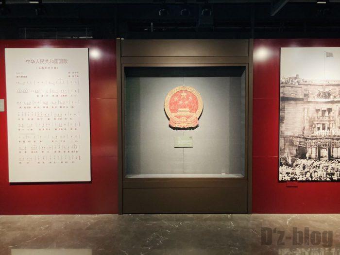 上海市歴史博物館4階近代上海51