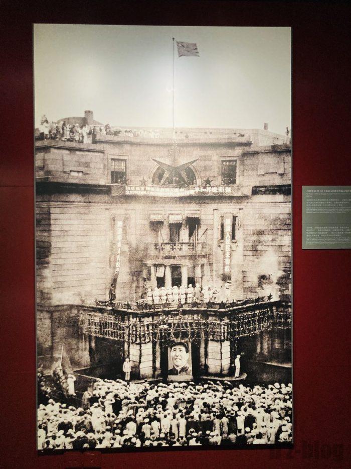 上海市歴史博物館4階近代上海52