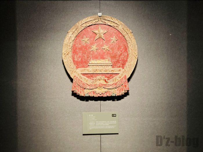 上海市歴史博物館4階近代上海53