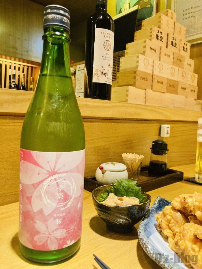 上海思無邪日本酒