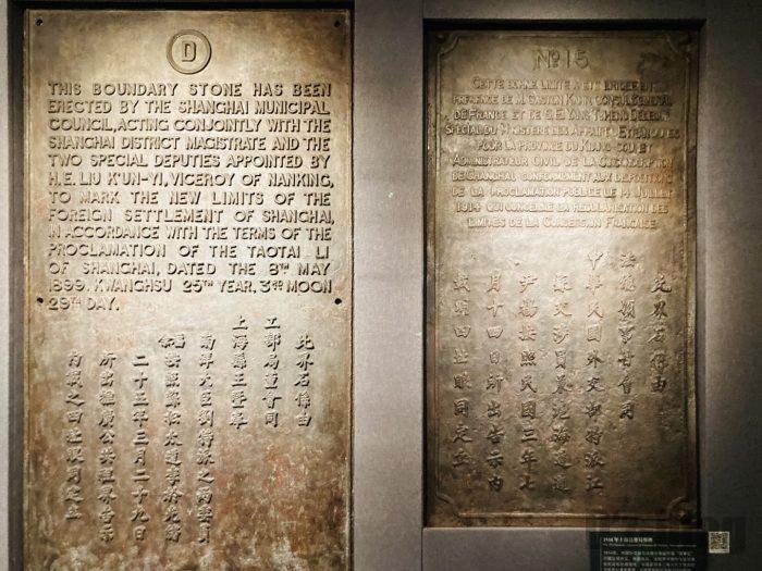 上海歴史博物館近代上海⑥