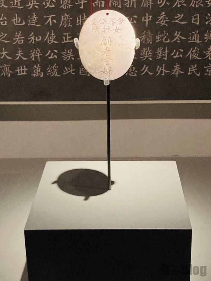 上海歴史博物館近代上海⑪