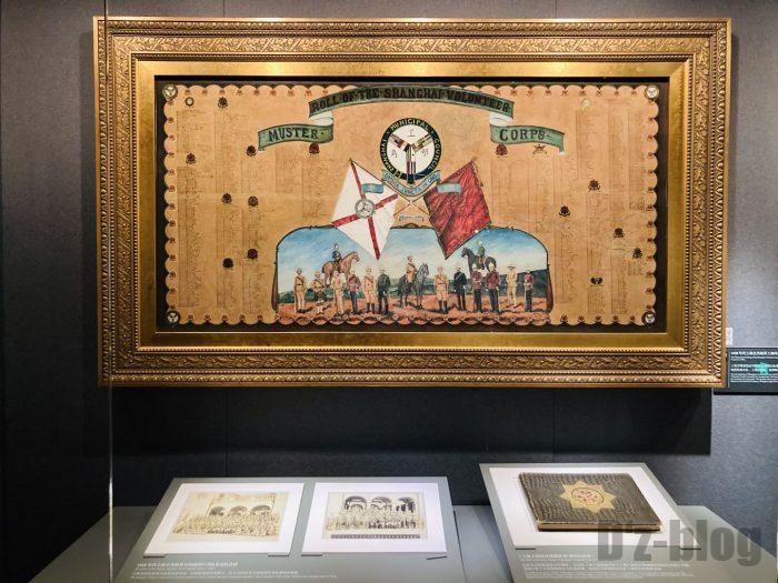 上海歴史博物館近代上海⑰