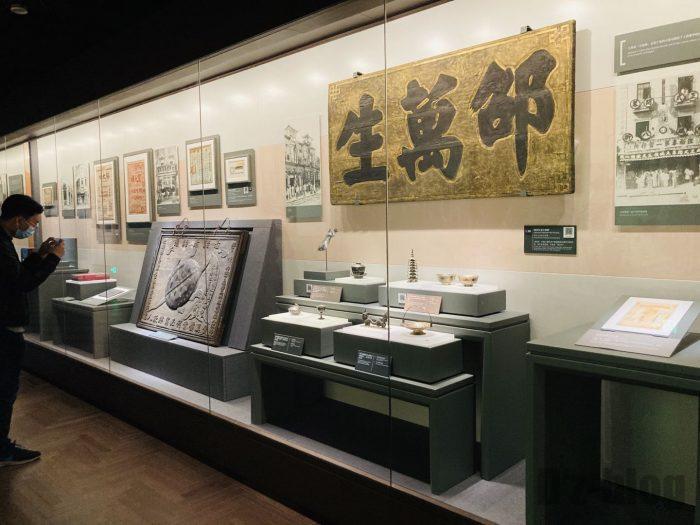 上海歴史博物館近代上海㉖