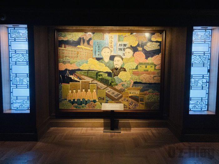 上海歴史博物館近代上海㉘