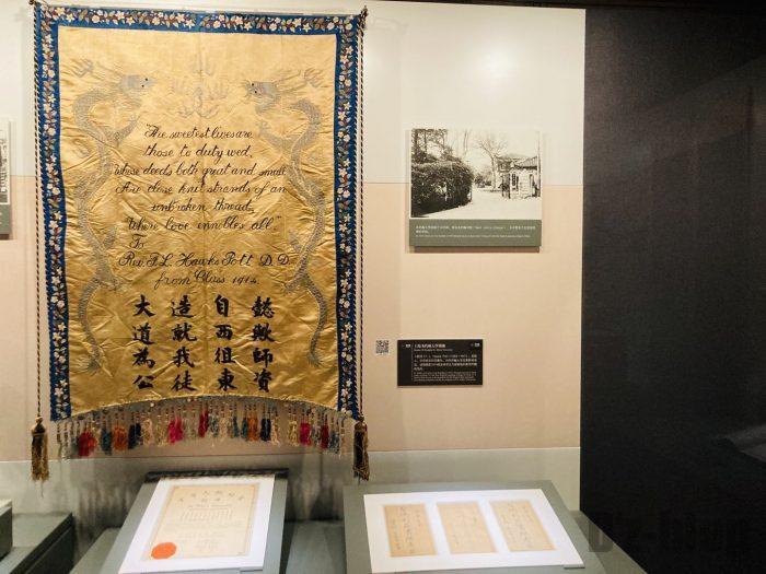 上海歴史博物館近代上海㉚