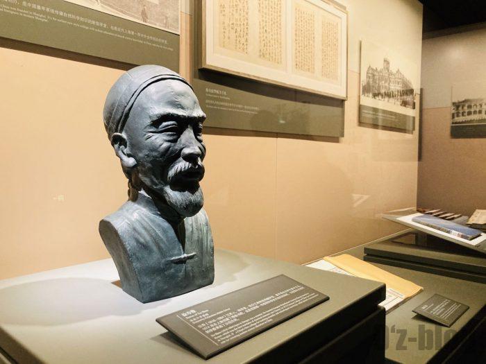 上海歴史博物館近代上海㉜