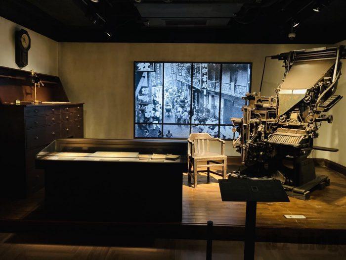 上海歴史博物館近代上海㉟