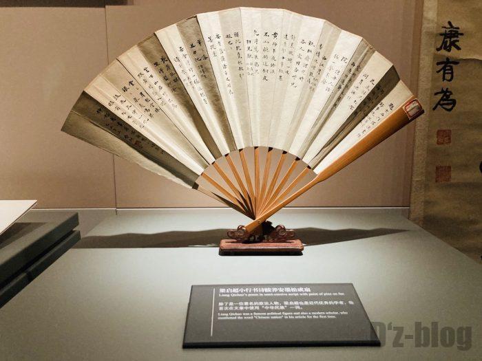 上海歴史博物館近代上海㊱