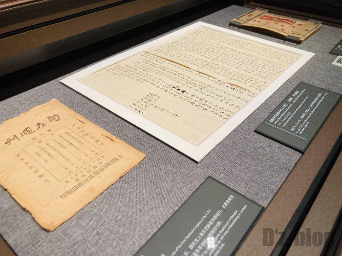 上海歴史博物館近代上海㊽