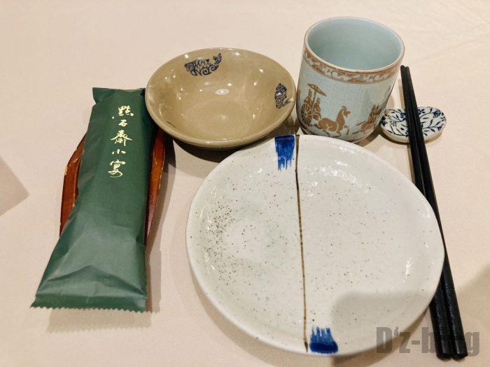 上海点石斋小宴テーブルセット