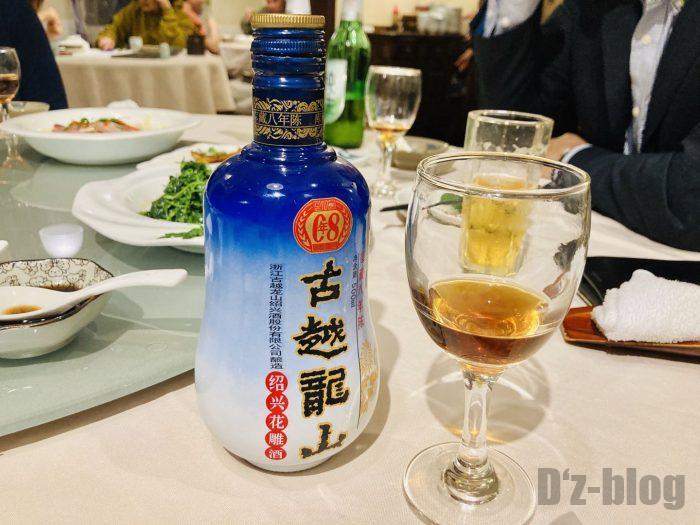 上海点石斋小宴紹興酒