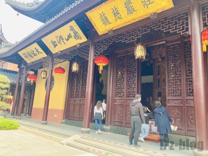 上海玉佛禅寺⑨