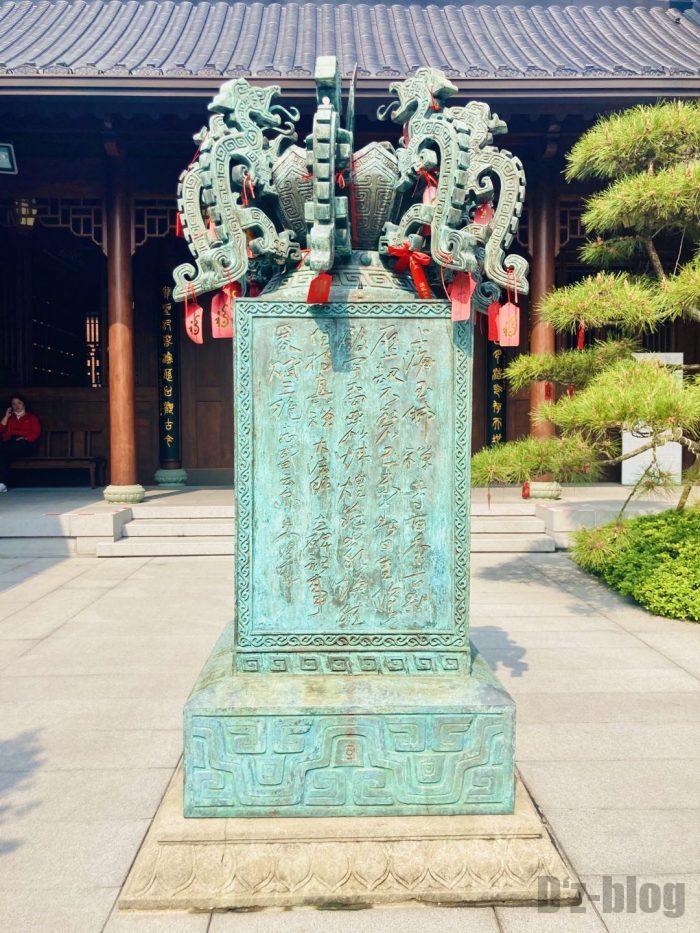 上海玉佛禅寺⑫