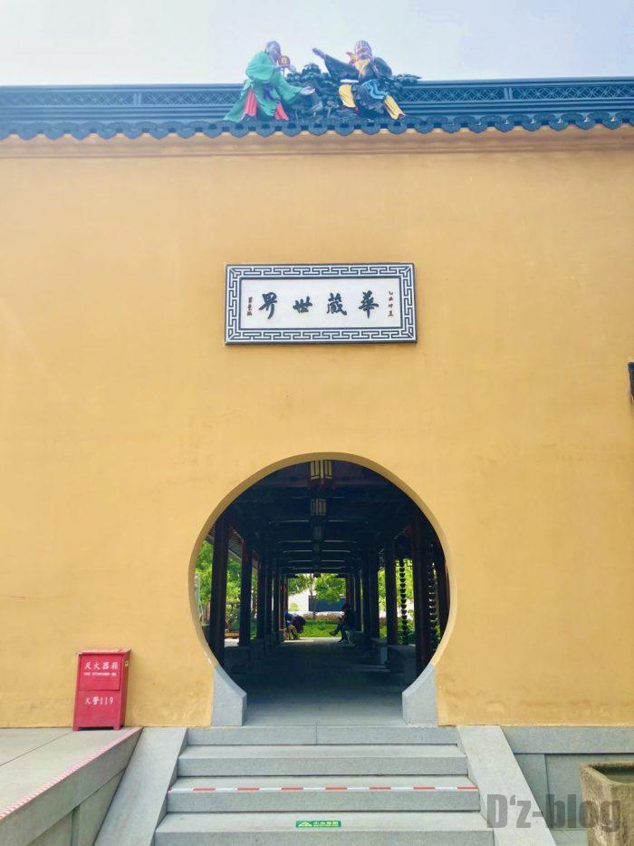 上海玉佛禅寺23