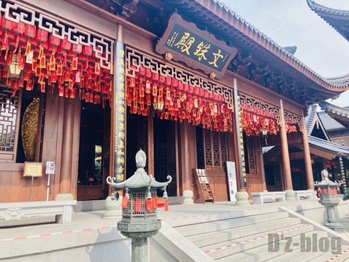 上海玉佛禅寺26
