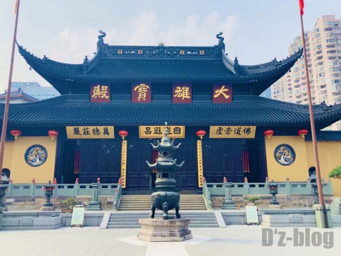 上海玉佛禅寺42